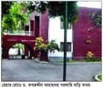 fak govt house